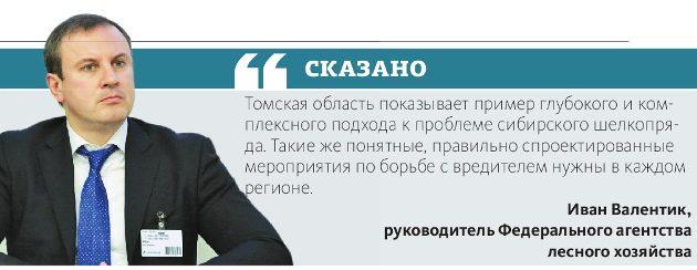tnews867_44_cmyk