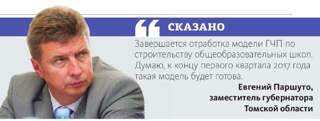 tnews867_46_cmyk