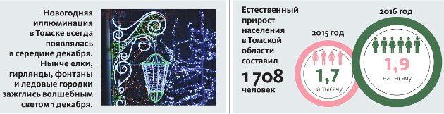 tnews867_47_cmyk2