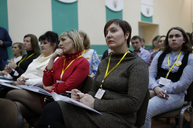 forum-selskoj-molodezhi
