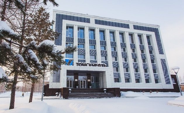 foto-glavnogo-ofisa-tomsknefti