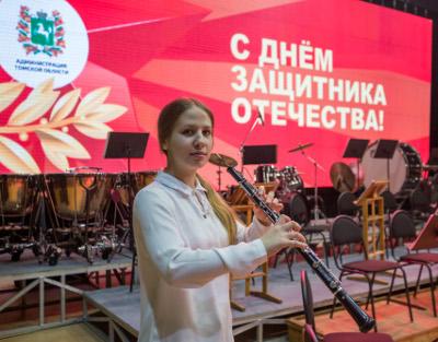 orkestr2