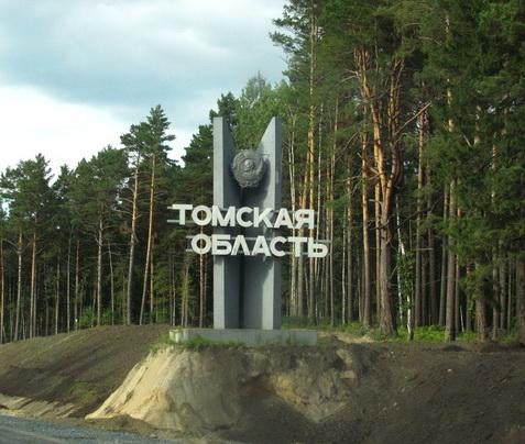 tomsk2