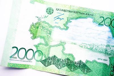 money-293849__340-2