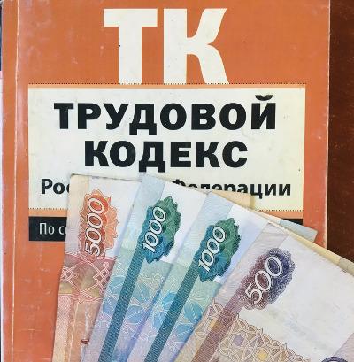 tk_plyus_dengi2