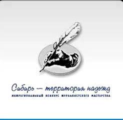 sibir-2-logotip