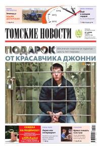 Томские новости №886-19