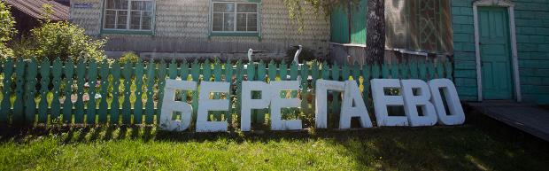 teguldet_beletskaya_2000px_0128