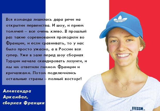 frantsiya
