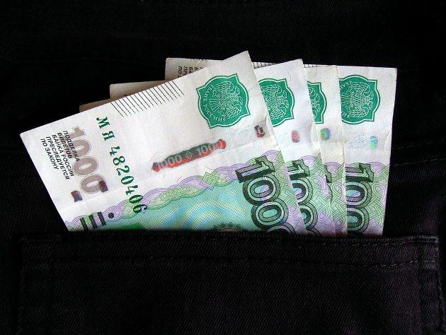 money-2291853_960_720