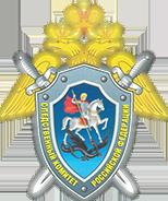 sledstvennyj-komitet