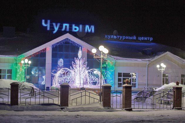 с. Первомайское