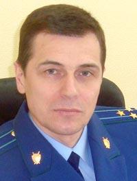 Олег Фрикель, прокурор Советского района г.Томска, старший советник юстиции