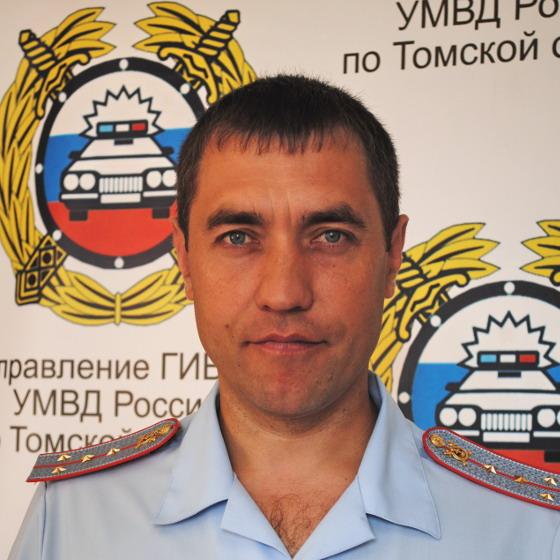 Виктор  Карташов,  начальник отделения пропаганды безопасности дорожного движения Управления ГИБДД УМВД России поТомскойобласти