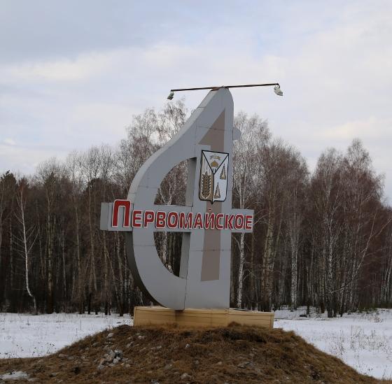pervomaj-1