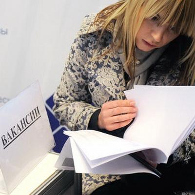 tomsk_novostiru_jobslookercom_pomozhet_v_trudoustrojstve_2
