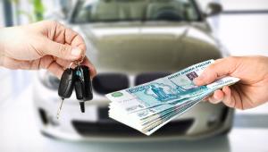 Купить машину в автоломбарде сочи