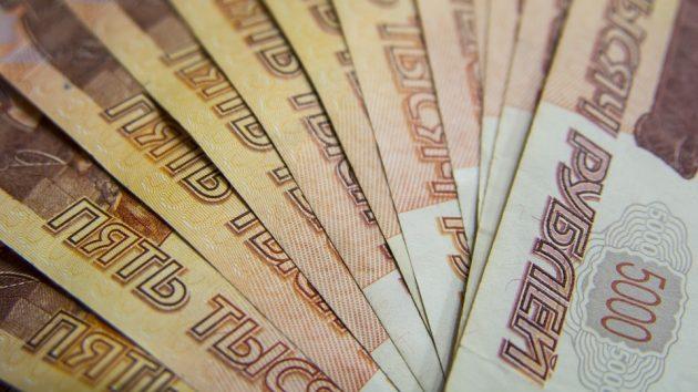 Срочно нужны деньги если плохая кредитная история занять займ онлайн на карту