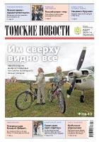 Томские новости №949-31