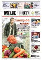 Томские новости №956-38