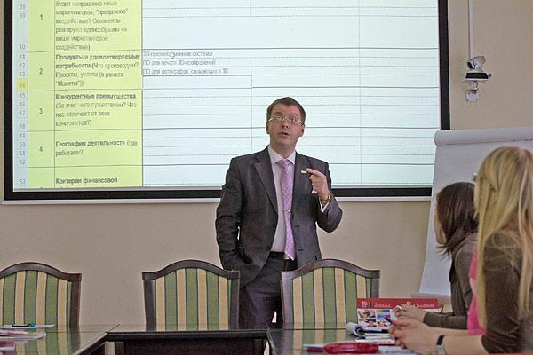 Лекции эксперта в области стратегического маркетинга директора компании «Люди дела» Бориса Федосимова порой превращаются в диалоги со слушателями