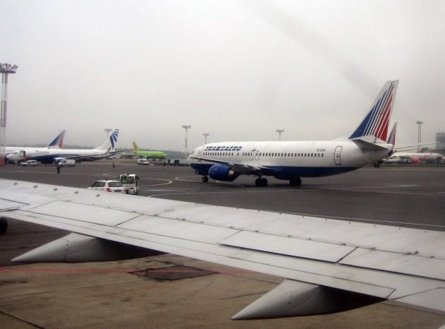 Аэропорт-Домодедово