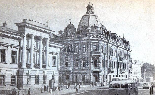 Мэрия и музей