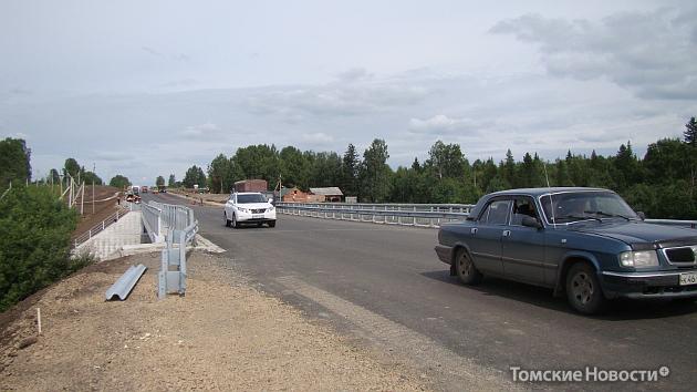 мост Латат
