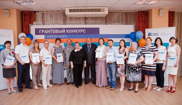 Победители грантового конкурса