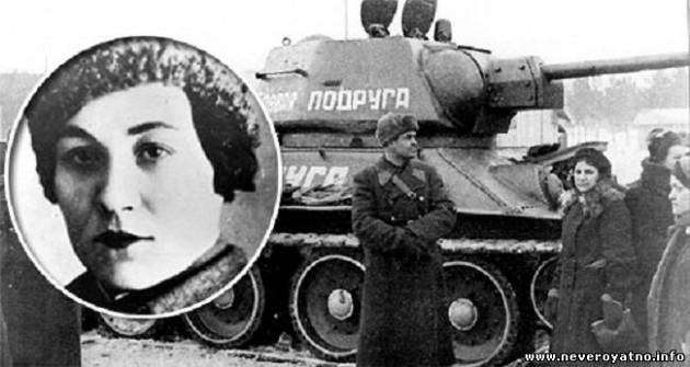 Мария Октябрьская 2
