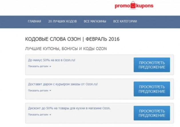 tomsk_novostiru_Покупайте_выгодно_через_Интернет_с_2