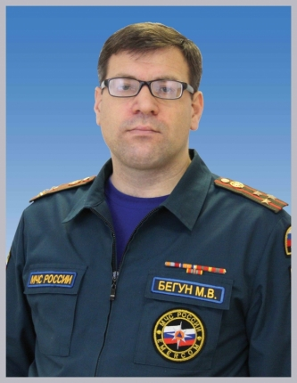 Михаил Бегун