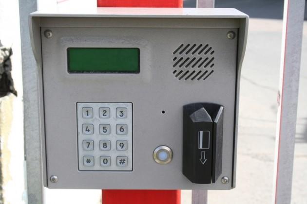 card-reader-1316328