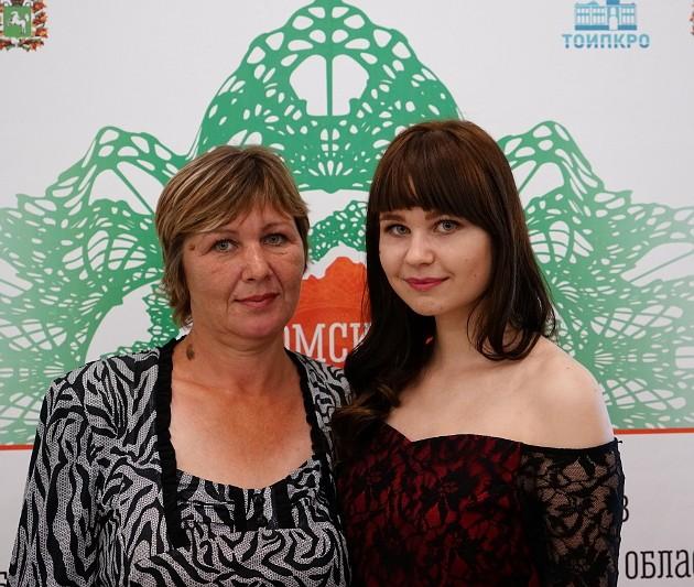 Ульяна и ее мама