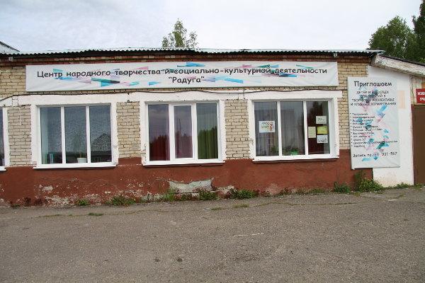 ДК Богашово