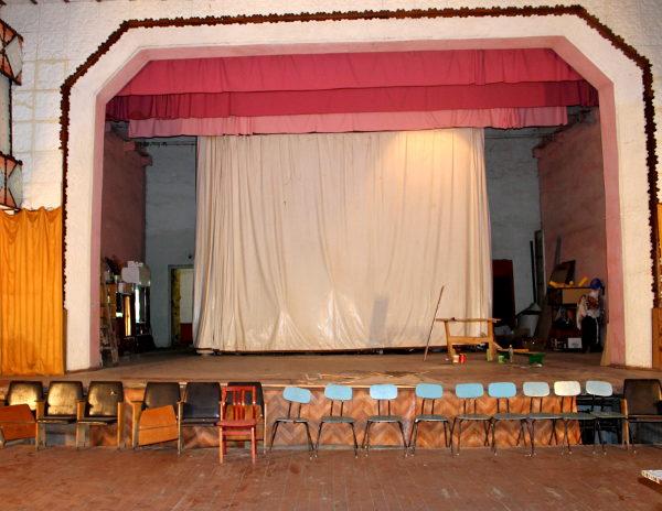 актовый зал Дома Культуры Новоархангельское