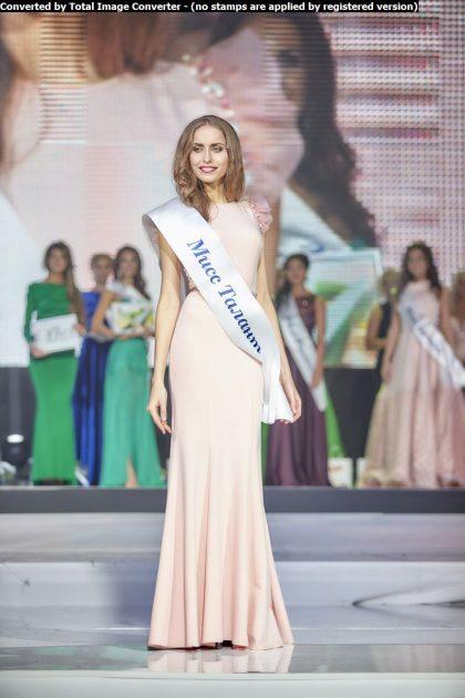Мисс Офис 2016 финал