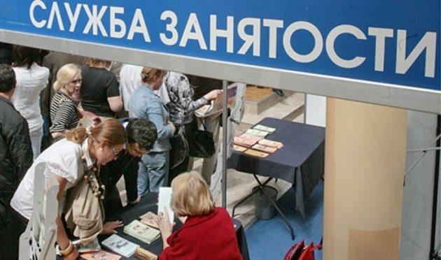 tomsk_novostiru_situatsiya_na_rynke_truda_tomska_404