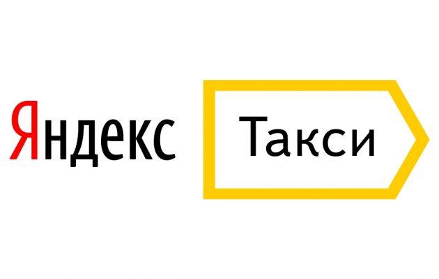 yandex-taxi-logo