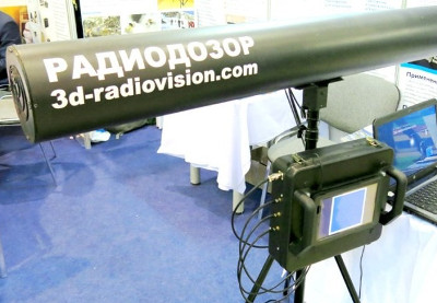 radiodozor