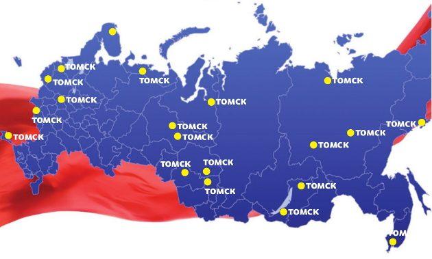 karta-rf-tomsk