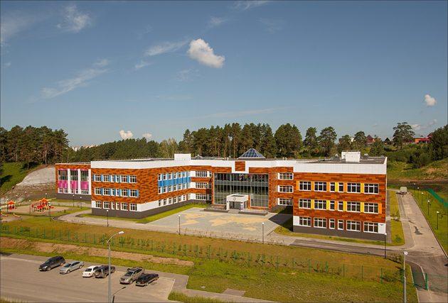 2-shkola-v-zelyonyh-gorkah