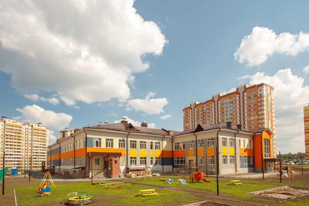 5_yuzhnye-vorota-shkola