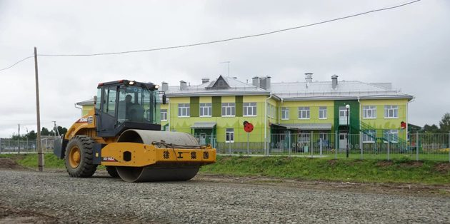 foto-dlya-kargaska