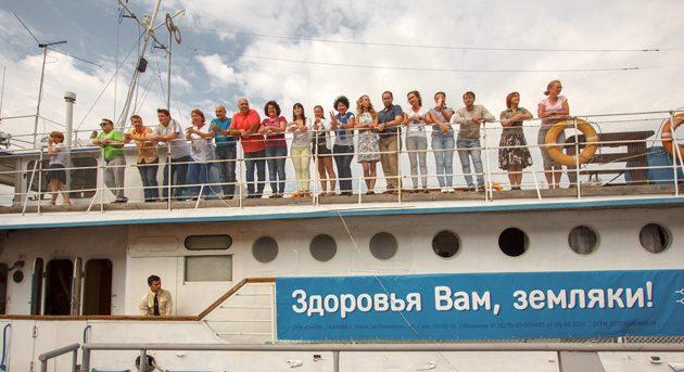plavuchka-1
