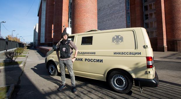 bank_beletskaya_4000px_0082
