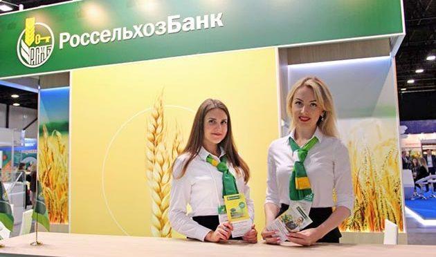 Россельхозбанк предложил доставку фермерской продукции с маркетплейса Свое Родное через логистические сервисы Яндекс Go