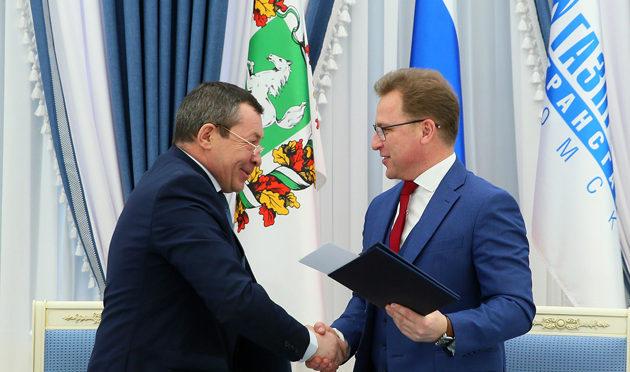Северный альянс