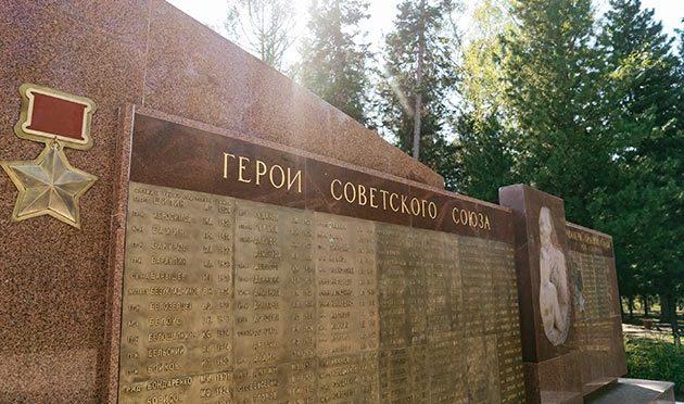 Обновленный мемориальный комплекс вЛагерном саду готов встречать ветеранов войны итруда