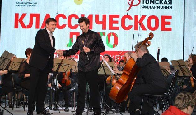 Чайковский для пловцов. Томский симфонический оркестр открылгастроли по районам области